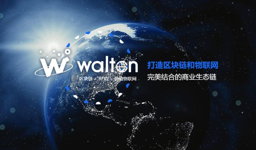 Qu'est-ce que Waltonchain (WTC)?