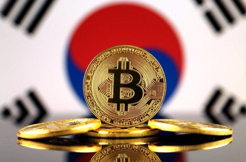 la corée interdit le trading de crypto-monnaie