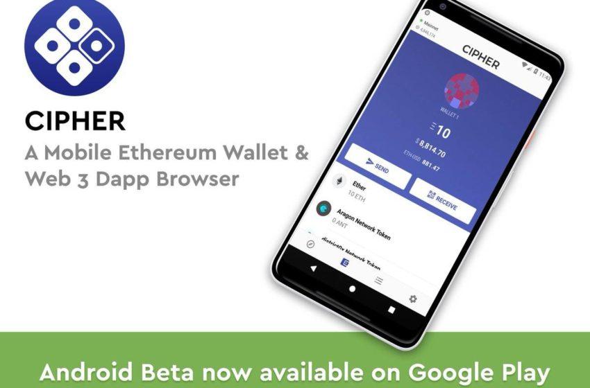 Coinbase rachète le portefeuille Ethereum et navigateur Dapp Cipher Browser