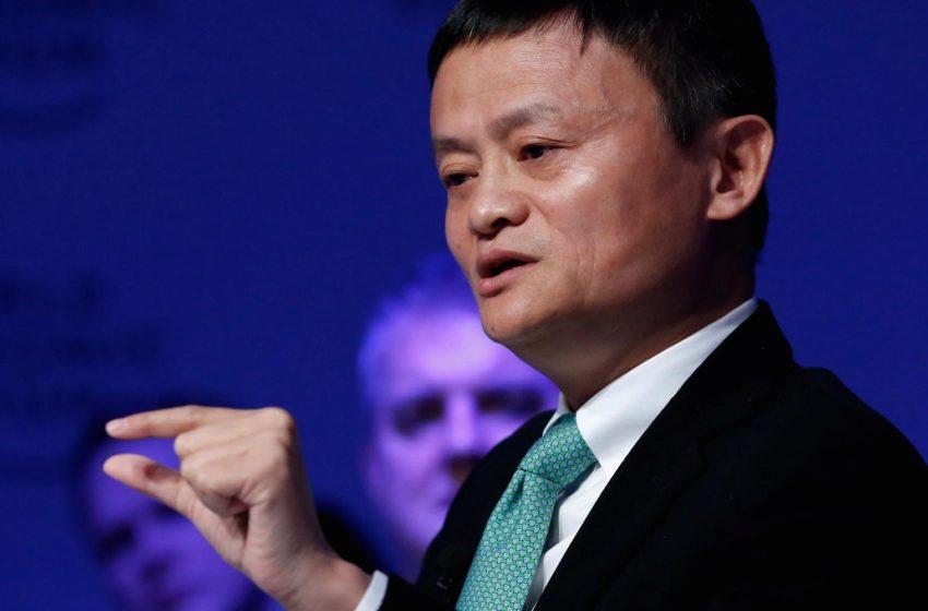 Pour le fondateur d'Alibaba (Jack Ma), « Bitcoin est une bulle »