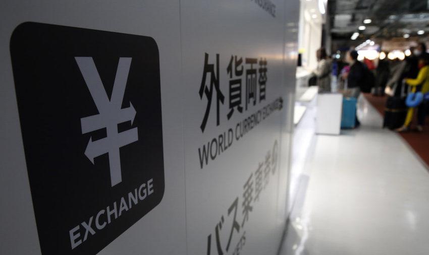 Coincheck confirme le délisting des cryptomonnaies anonymes, dont l'avenir est incertain au Japon