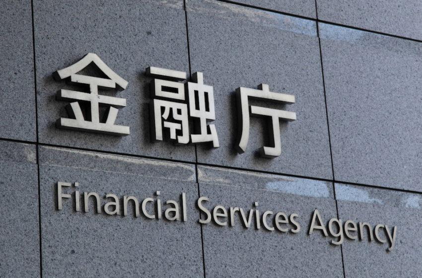 Sanction pour Bitflyer ainsi que de 5 autres plateformes d'échange japonaises