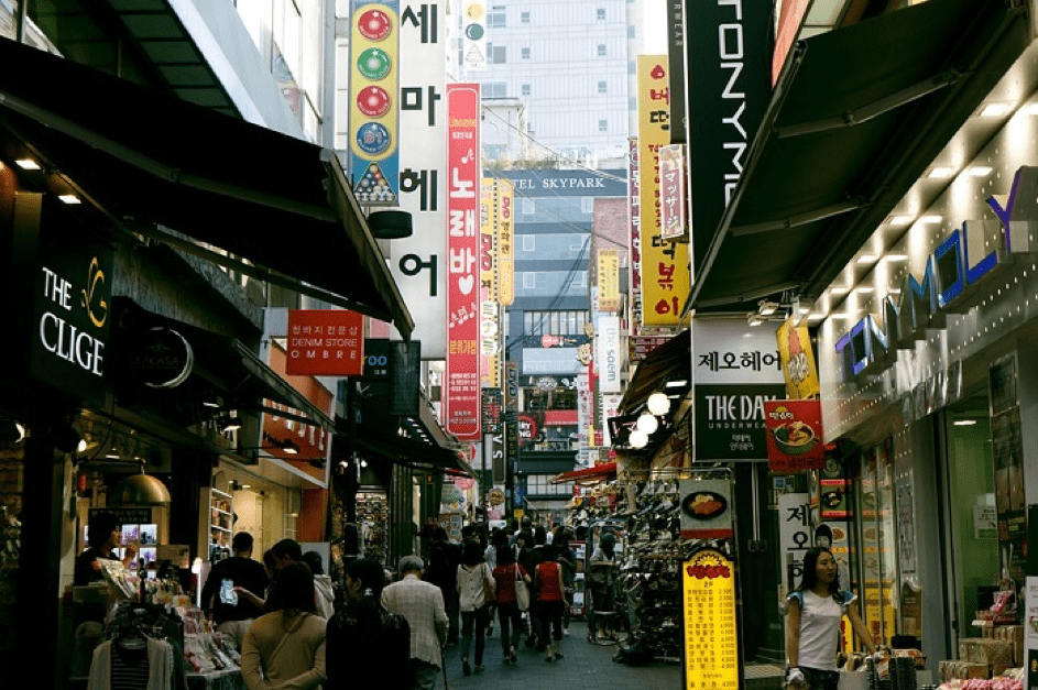 En interdisant les ICO sur son territoire, la Corée du Sud risque d'impacter négativement son marché d'échange de cryptodevises - Source de l'image: Pixabay.