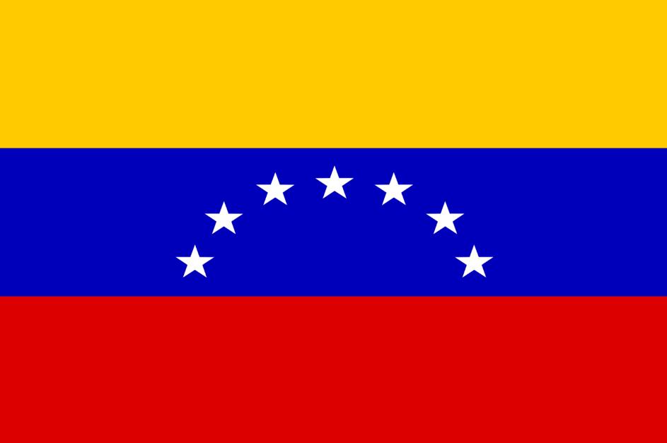 L'hyperinflation du Venezuela met en vedette le BTC. Source de l'image: pixabay