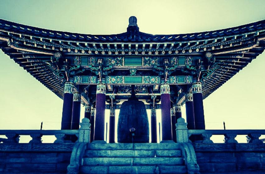 La Corée du Sud maintient son interdiction d'ICO (pour le moment)