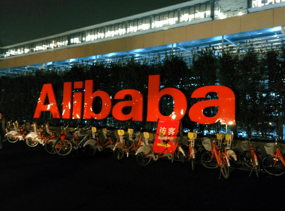 L'utilisation de la technologie de la blockchain devrait donner à Alibaba un moyen de suivre et de protéger les transactions depuis l'achat jusqu'à la destination finale. Source de l'image: visualhunt