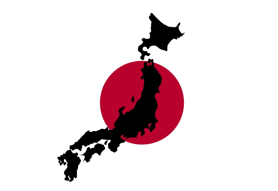 L'autorité de réglementation financière au Japon a fait une descente dans deux bourses de cryptodevise. Source de l'image: pixabay
