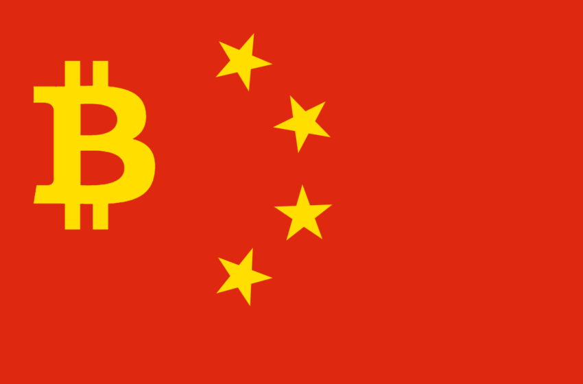 Chine : La fin du minage du Bitcoin en approche ?