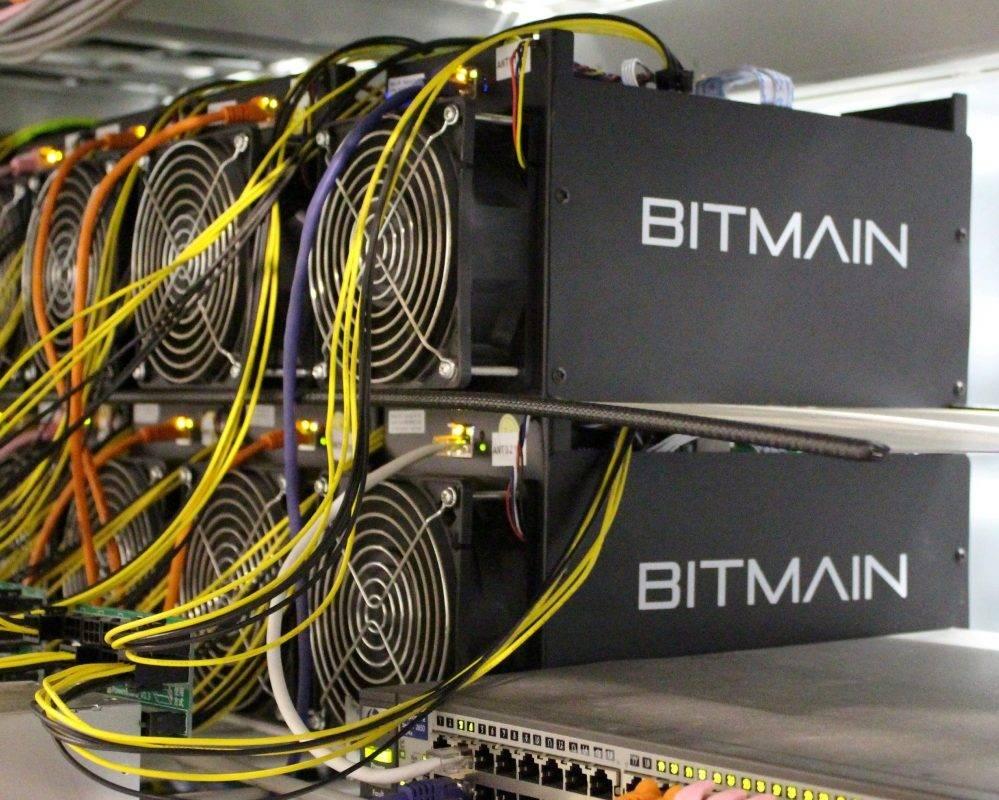 Bitmain lance son programme de formation dédié à la maintenance des appareils de minage