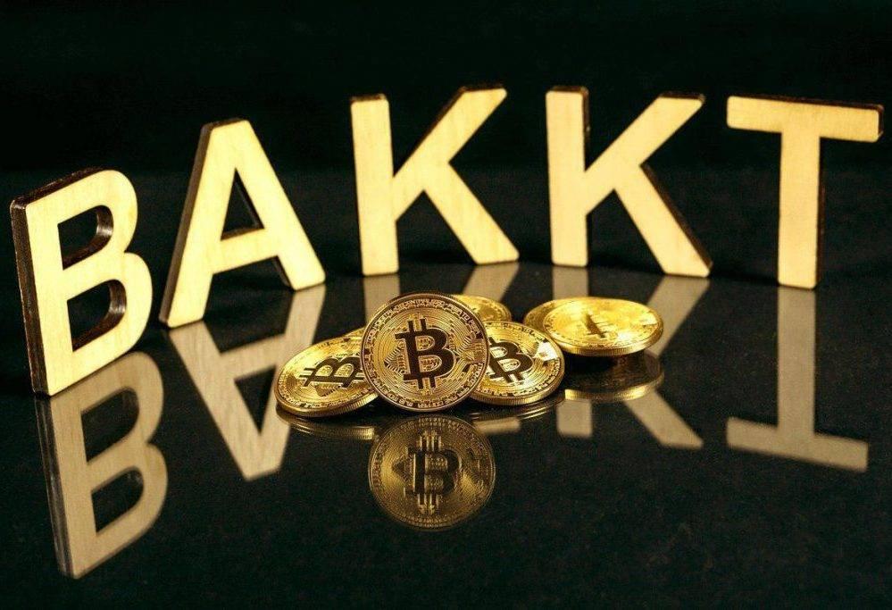 Bakkt lance son premier test pour l'arrivée de ses futures Bitcoin