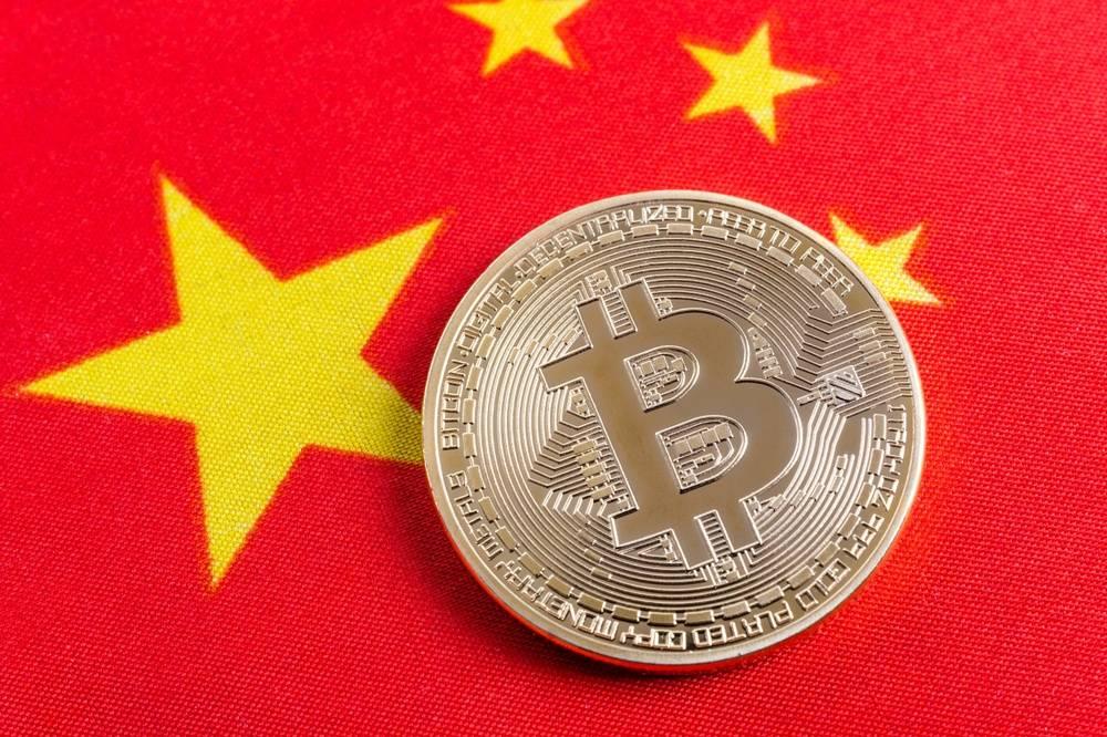 La Chine crée sa propre cryptomonnaie pour concurrencer le Libra