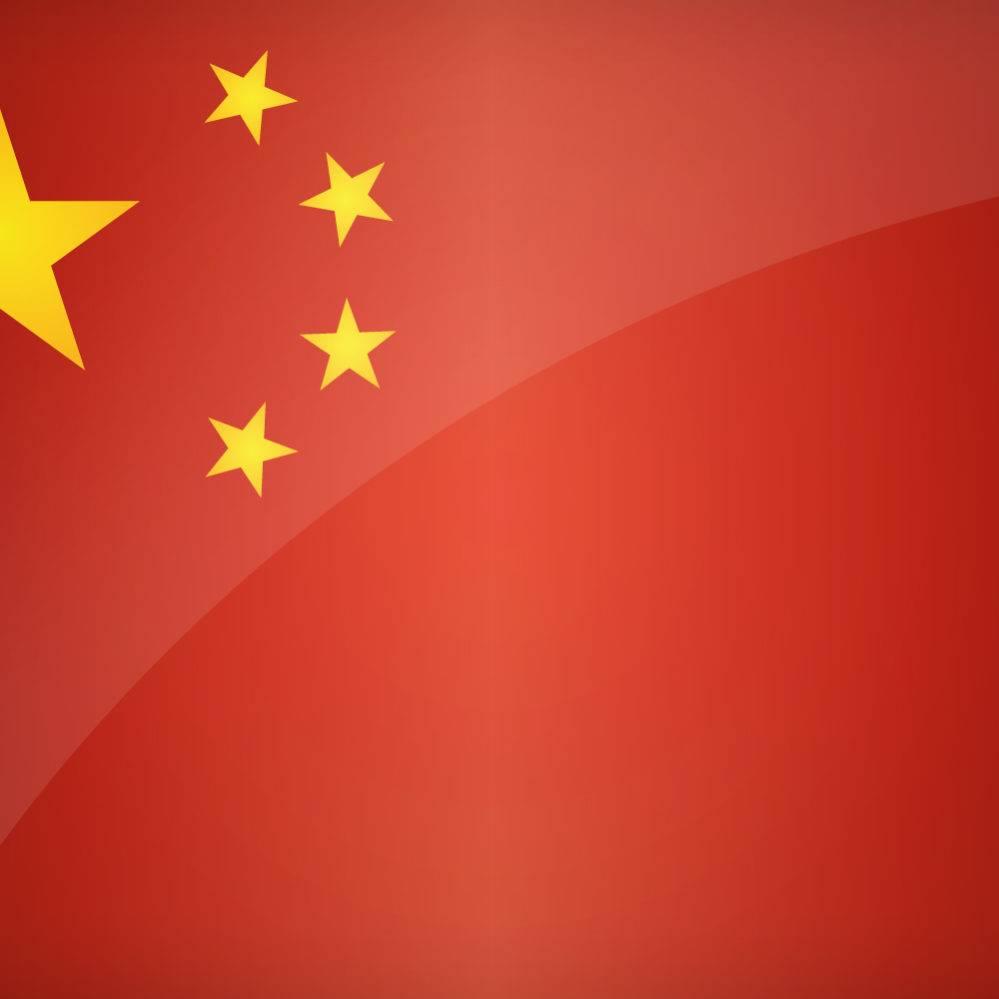 Chine :  la «cryptomonnaie» d'Etat prête pour le 11 novembre ?