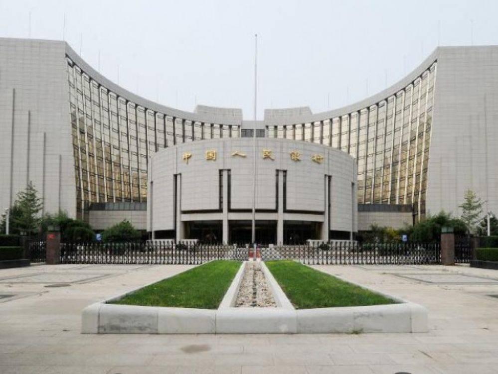 Un document de la Banque Centrale chinoise remet en cause les crypto-activités (à Shanghai)