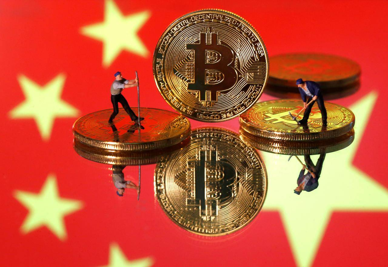 La blockchain gagne du terrain en Chine