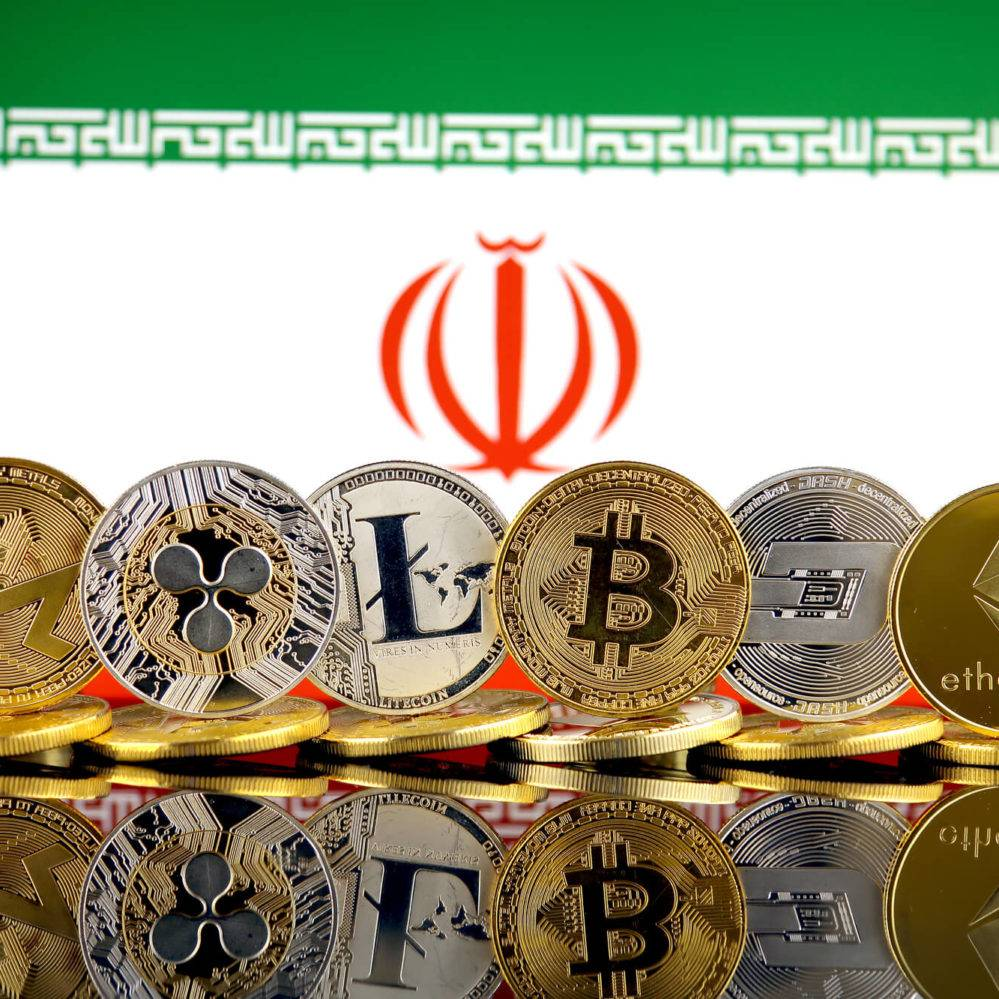 L'Iran offre des primes aux dénonciateurs de mineurs (illégaux) et adopte une nouvelle tarification de l'électricité