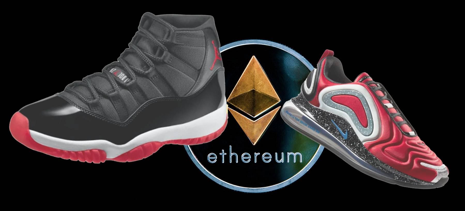 Ethereum ETH ERC-1155 Nike