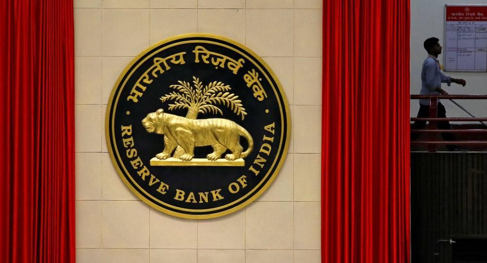 La RBI continue de punir les crypto-acteurs