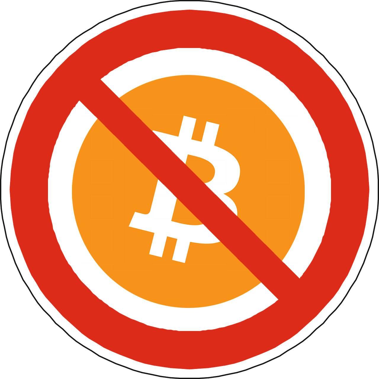 Bitcoin $BTC interdit