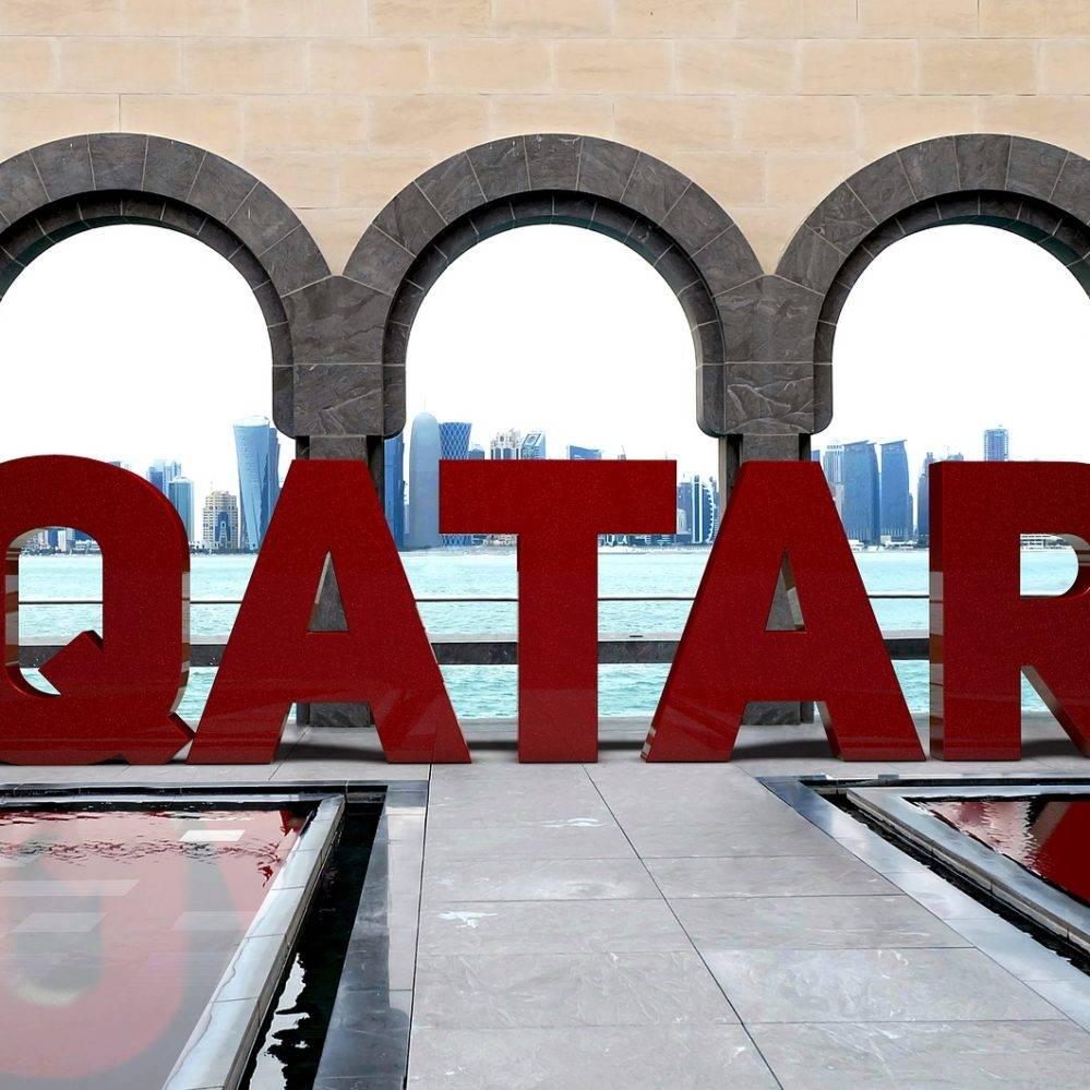 Le Qtatar interdit l'utilisation des cryptomonnaies sur son territoire !