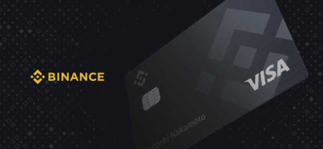 Binance lance une carte de retrait VISA pour cryptomonnaies