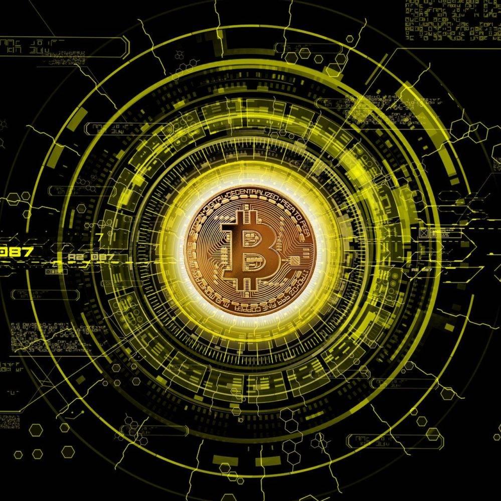 Qu'est-ce que le Bitcoin (BTC) ?