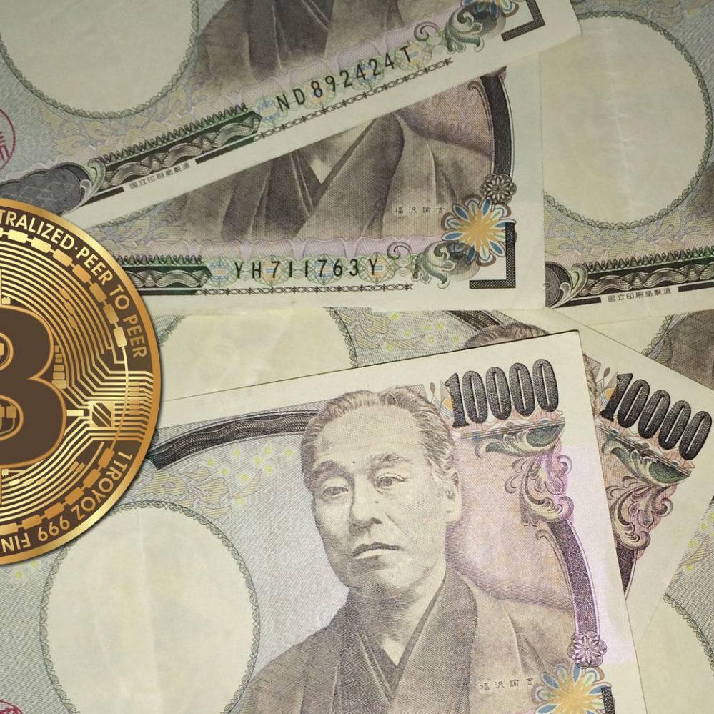 Le Japon durcit sa législation à l'égard des cryptomonnaies