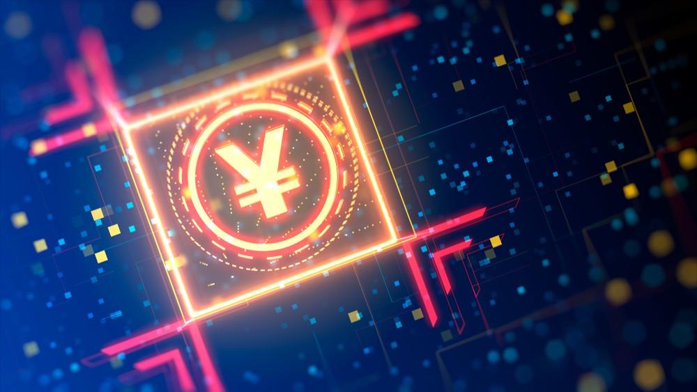 Yuan numérique