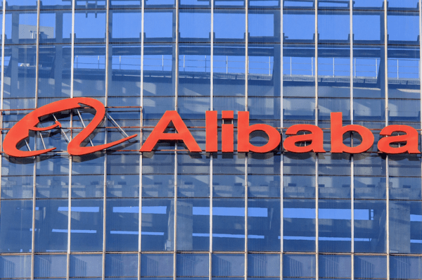 La filiale Ant Group d'Alibaba développe une solution blockchain