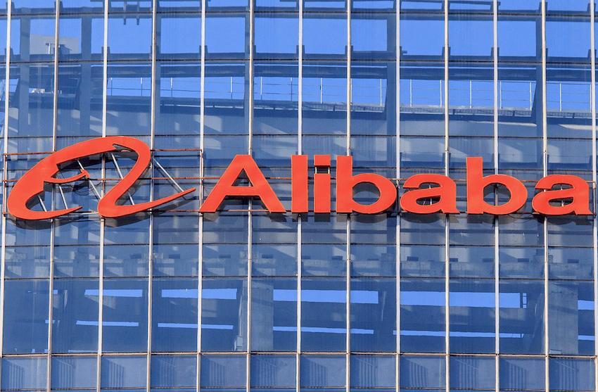 Alibaba – Ant Group lance sa propre solution blockchain du nom de AntChain