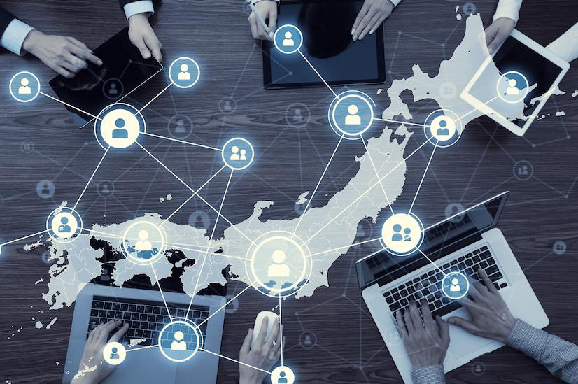 CBDC – La Banque centrale du Japon va tester un yen numérique