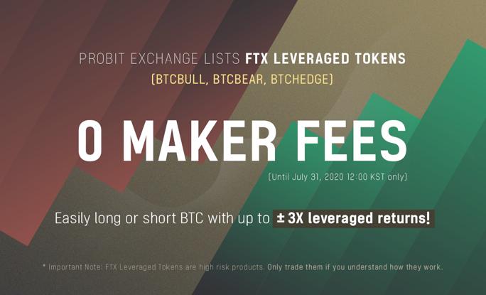 L'exchange ProBit offre les frais maker sur les jetons FTX à effet de levier BTCBULL, BTCBEAR et BTCHEDGE