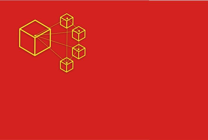 Le réseau blockchain chinois BSN intégrera des stablecoins en 2021