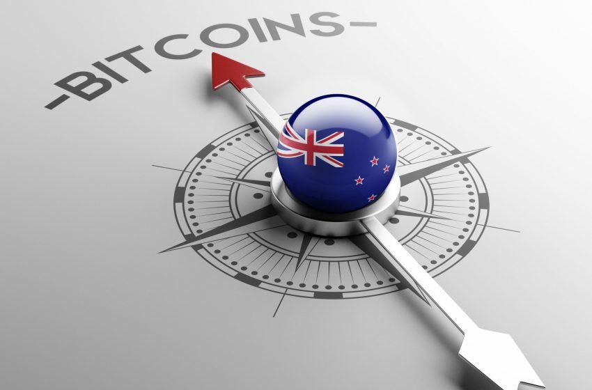 Les fonds de pension s'exposent aussi au Bitcoin