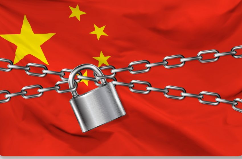 Les moteurs de recherche chinois censurent l'accès aux plateformes d'échange crypto