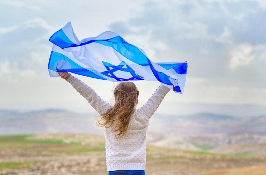 La Knesset accueille son nouveau président avec un NFT