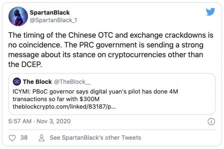 La Chine veut interdire le Bitcoin pour favoriser son yuan numérique
